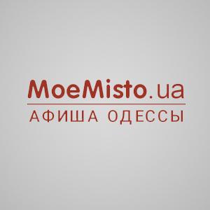 Moemisto.ua/od